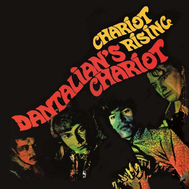 Dantalians Chariot